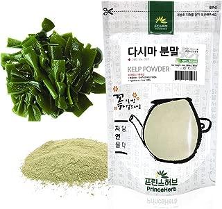 [Medicinal Korean Herbal Powder] 100% Natural Weight Loss Kelp Powder/다시마 가루 (8 oz)