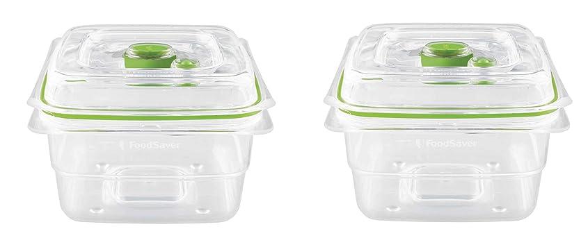 ステッチ重さ尊厳FoodSaver 【公式】 真空パック容器 フレッシュボックス 5カップ FA2SC55T2-040