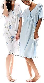 226064a87f23c Chemise de nuit Femme 100% Coton Manches courtes Bouton Double-pack Pack de  deux