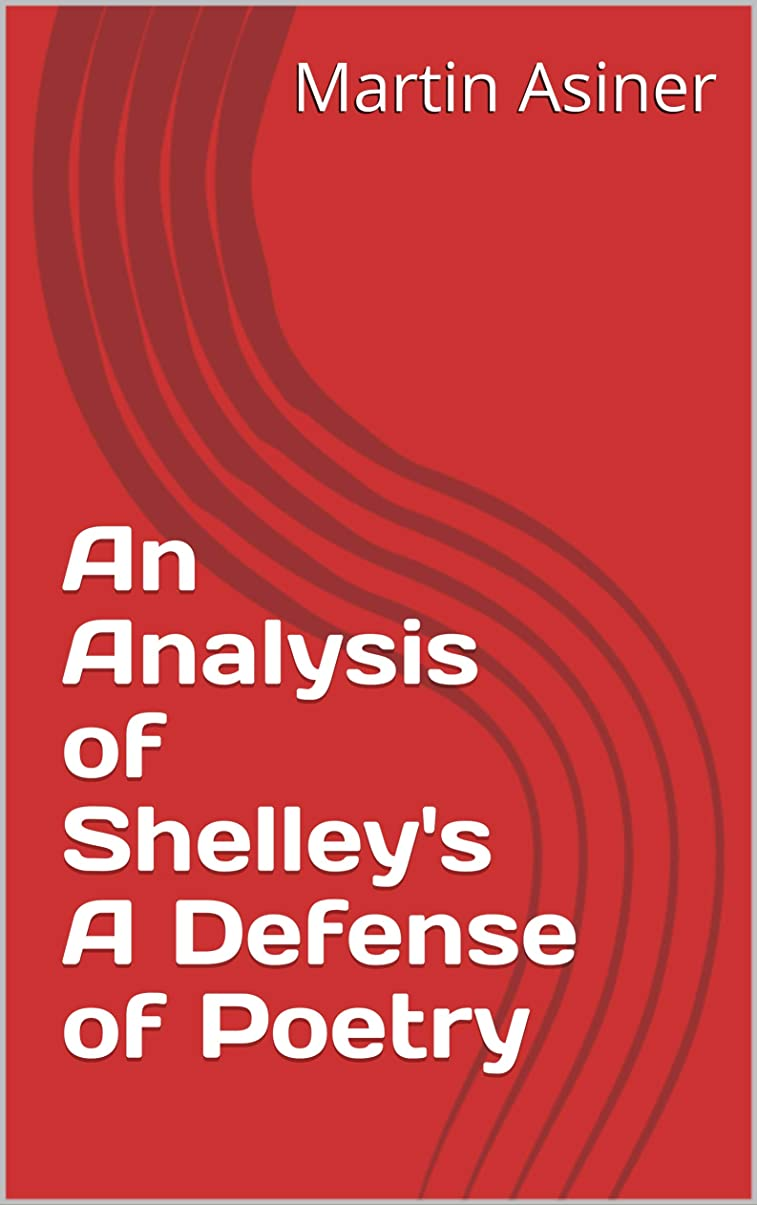 影響する解き明かす学校の先生An Analysis of Shelley's A Defense of Poetry (English Edition)
