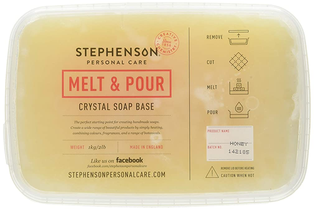 Stephenson STEP-Honey-2PK Melt and Pour Soap Base-4lb, Light Orange Color of Honey