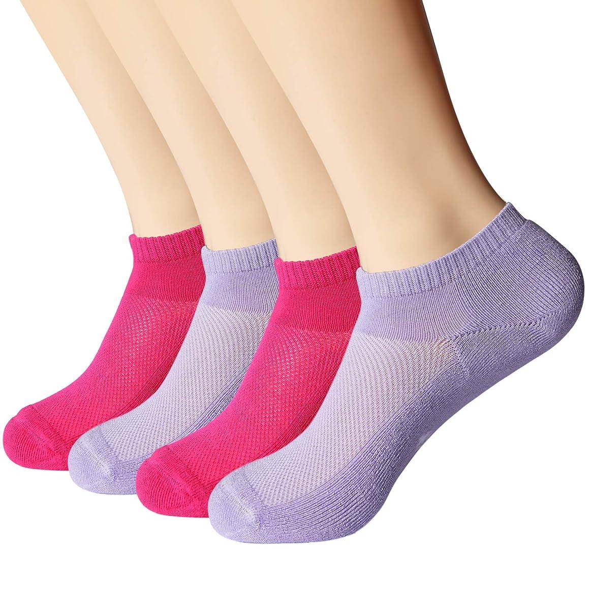 +MD 4 Pack Womens Bamboo Odor Control Low Cut Socks Soft Cushioned Athletic Socks