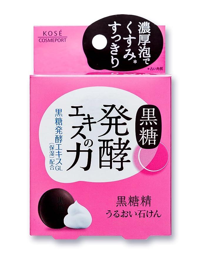 倍率好きであるニンニクKOSE コーセー 黒糖精 うるおい石けん 100g