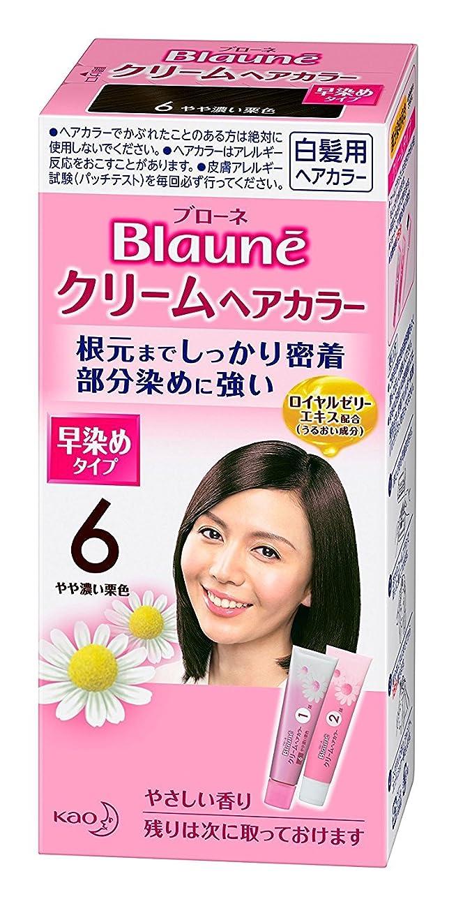 定期的なパイントなくなる【花王】ブローネ クリームヘアカラー 6やや濃い栗色 ×10個セット