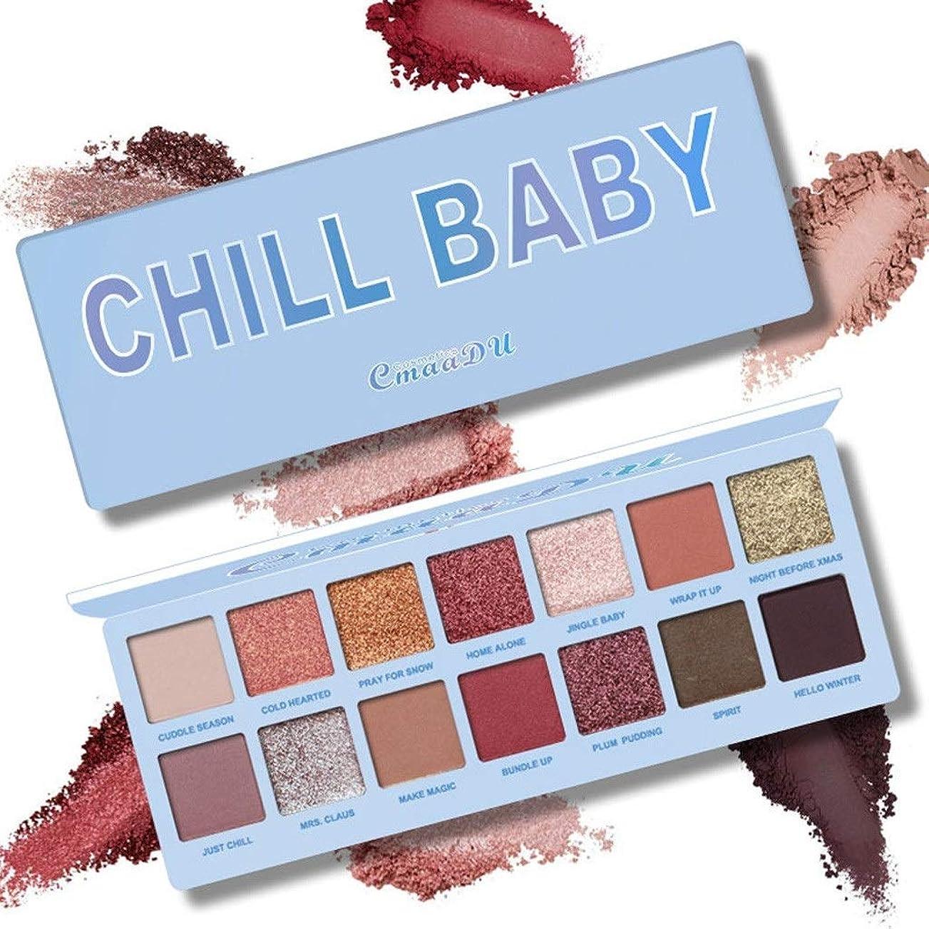 複合サイレント名前を作る美容アクセサリー 3ピース14色ヌードシャイニングアイシャドウパレット防水スモーキーアイシャドーパレットマットパウダー化粧品(スカイブルー) 写真美容アクセサリー (色 : Sky blue)