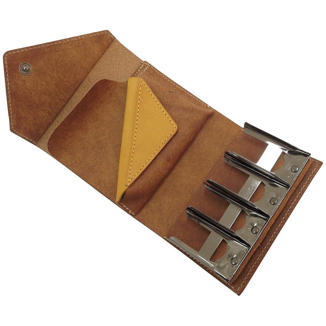 凝視獲物準備LITSTA Coin Wallet3 コインホルダー付きコンパクト財布 キャメル CAMEL