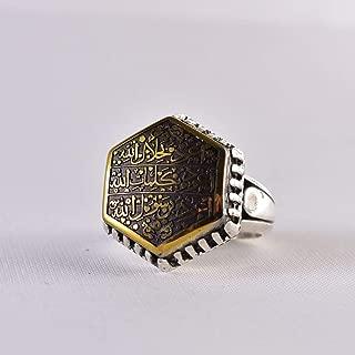 Hadeed Chini Hadeed Sini Ring For men | Hematite Ring Jewelry | 925 Silver US Size 9.5