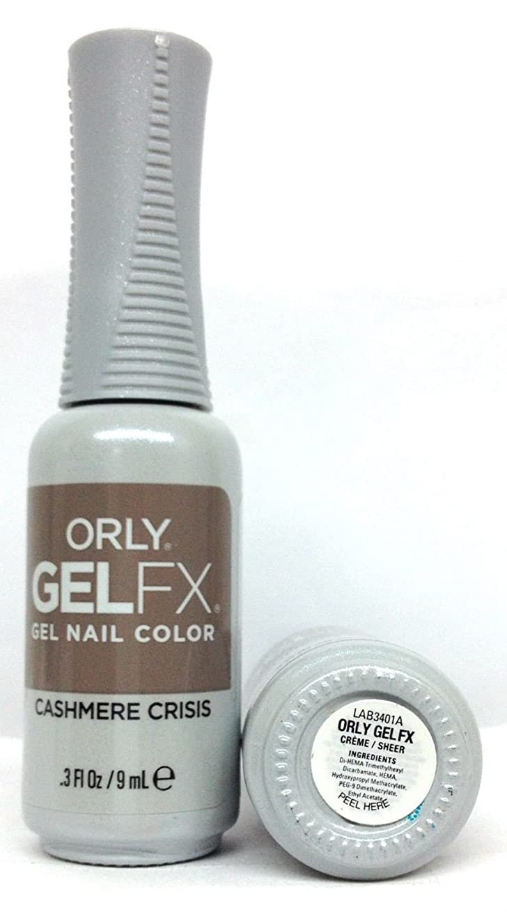 シリンダー矛盾悪性のORLY GelFX - The New Neutral Collection - Cashmere Crisis - 9 ml/0.3 oz