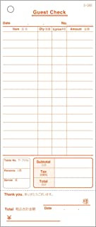 会計伝票 お会計票 S-06E 単式・15行 英文 勘定書付 100枚×10冊