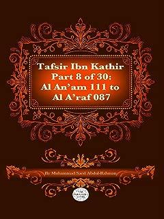 The Quran With Tafsir Ibn Kathir Part 8 of 30: Al An'am 111 To Al A'raf 087 (2015 Version): Al An'am 111 To Al A'raf 087