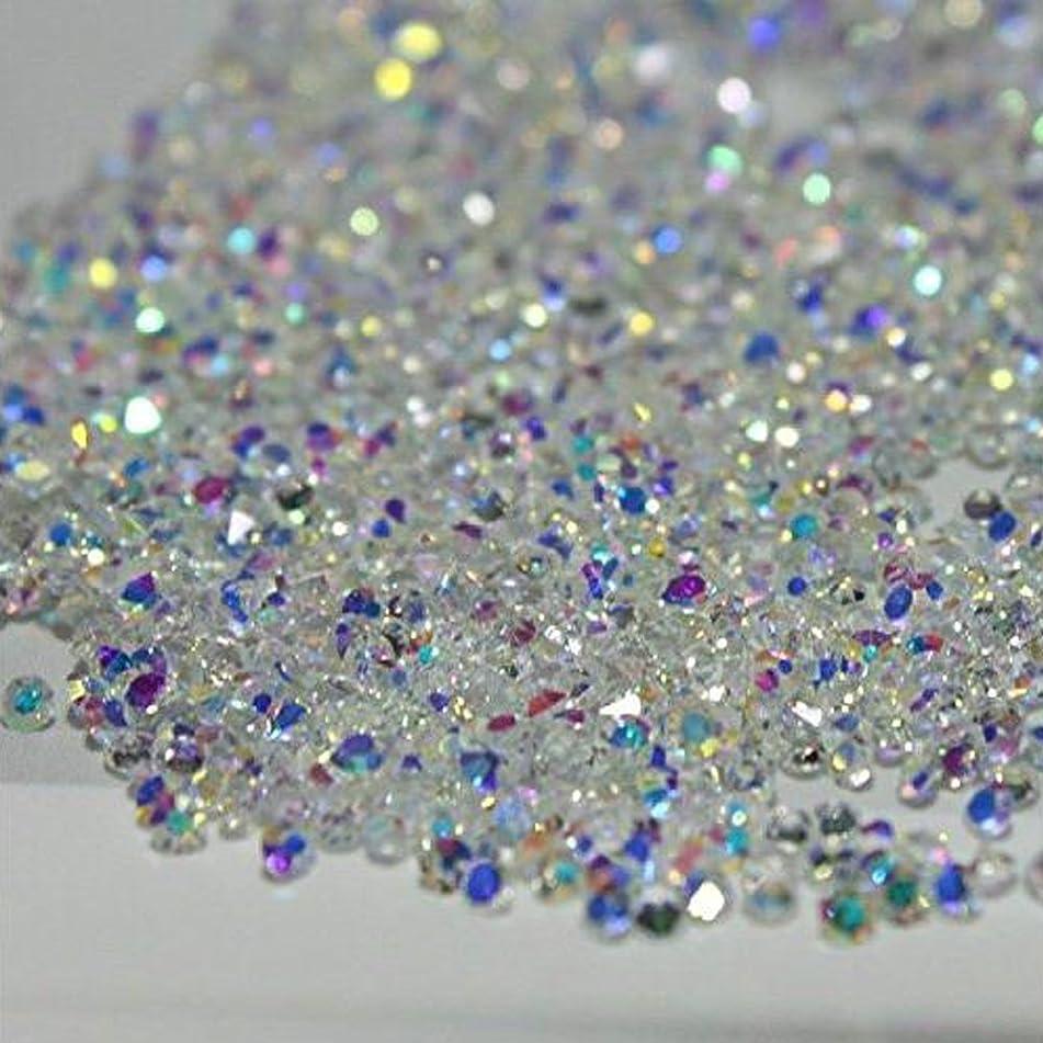 QIMYAR Nail Art Decoration Clear Diamond Shining DIY Rhinestones Crystal Flat Back Mini Rhinestones Need Glue AB 2880Pcs