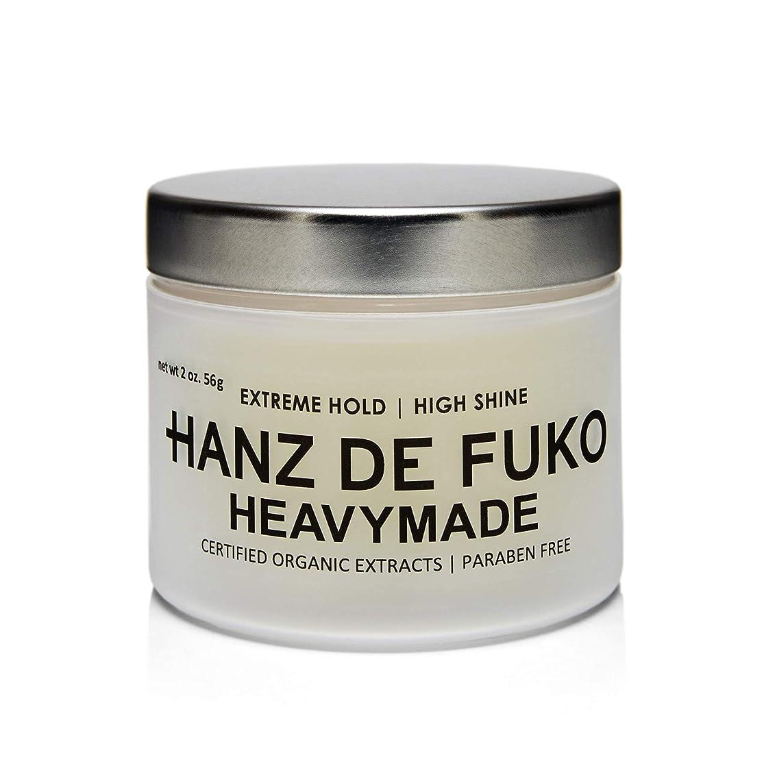 毛皮然とした明確にHanz de FukoプレミアムメンズヘアスタイリングHeavymade Pomade:ミディアムシャイン仕上げの高性能ヘアスタイリングペースト56g