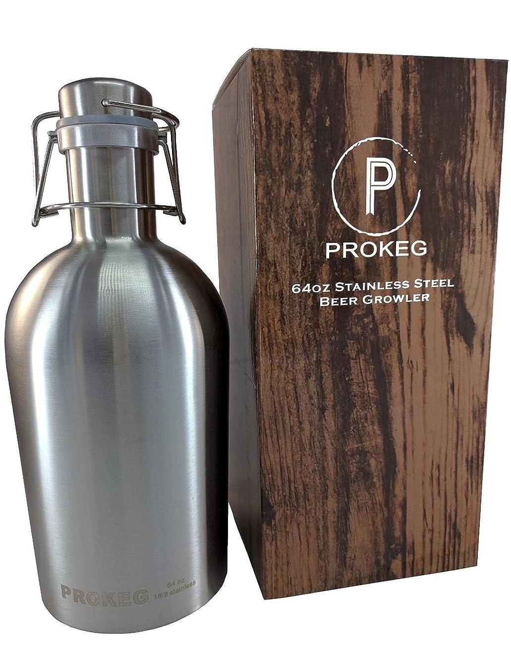PROKEG - Stainless Steel Beer Growler 64oz 2L Flip Top Single Wall PREMIUM Growlers