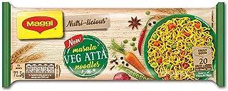 Maggi Masala Vegatable Atta Noodles (PACK OF 2) 10.3 oz