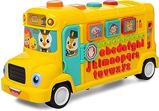 Popsugar Flashing Lights Music Vehicles School Bus Toy (Yellow,TH3126)