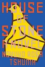 [Novuyo Rosa Tshuma] House of Stone: A Novel - Hardcover