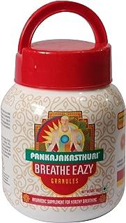 Pankajakasthrui BREATHE EAZY GRANULES, 200g