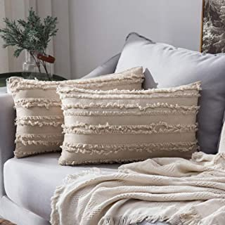 MIULEE Set of 2 Decorative Boho Throw Pillow Covers Cotton Linen Striped Jacquard Pattern Cushion Covers for Sofa Couch Living Room Bedroom 12x20 Inch Beige