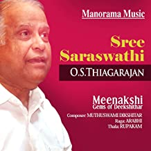 Sree Saraswathi (From