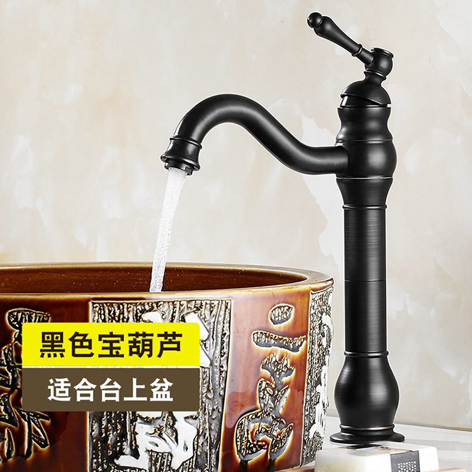 Bijjaladeva Bathroom Sink Vessel Faucet Basin Mixer Tap on black vanity area with sink water faucet hand wash basin faucet antique high, hot and cold water faucets copper single ho