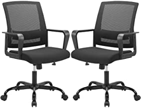 CLATINA Ergonomic Rolling Mesh Desk Chair with Executive Lumbar Support and Adjustable Swivel Design for Home Office Compu...