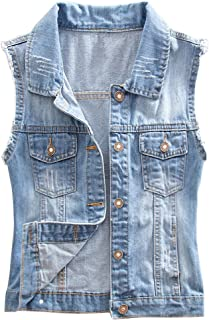 Eternally Loved Eternal Women Winter Spring Cotton Sleeveless Jeans Denim Vest Jacket Outerwear Clothes Navy