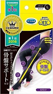 寝ながらメディキュット ボディシェイプ スパッツ 骨盤サポート L (MediQtto body shape spats pelvic L)