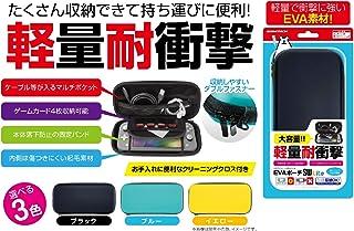 ニンテンドースイッチLite用本体収納ポーチ『EVAポーチSW Lite(ブルー)』 - Switch