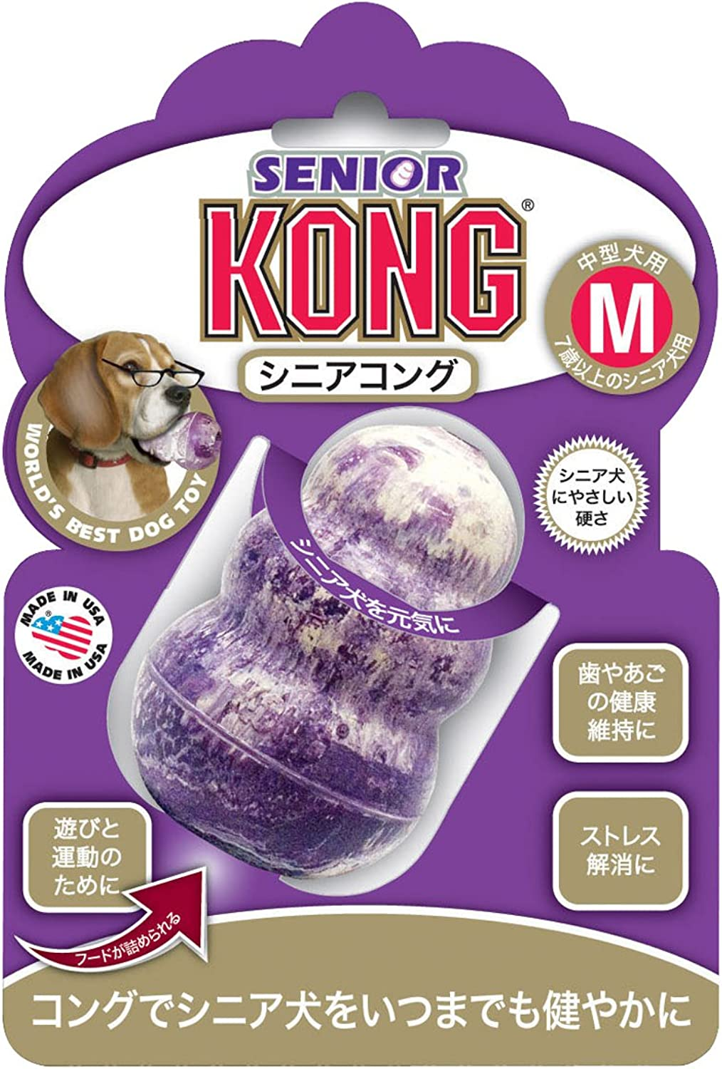 Kong Senior Kong M (japan import)