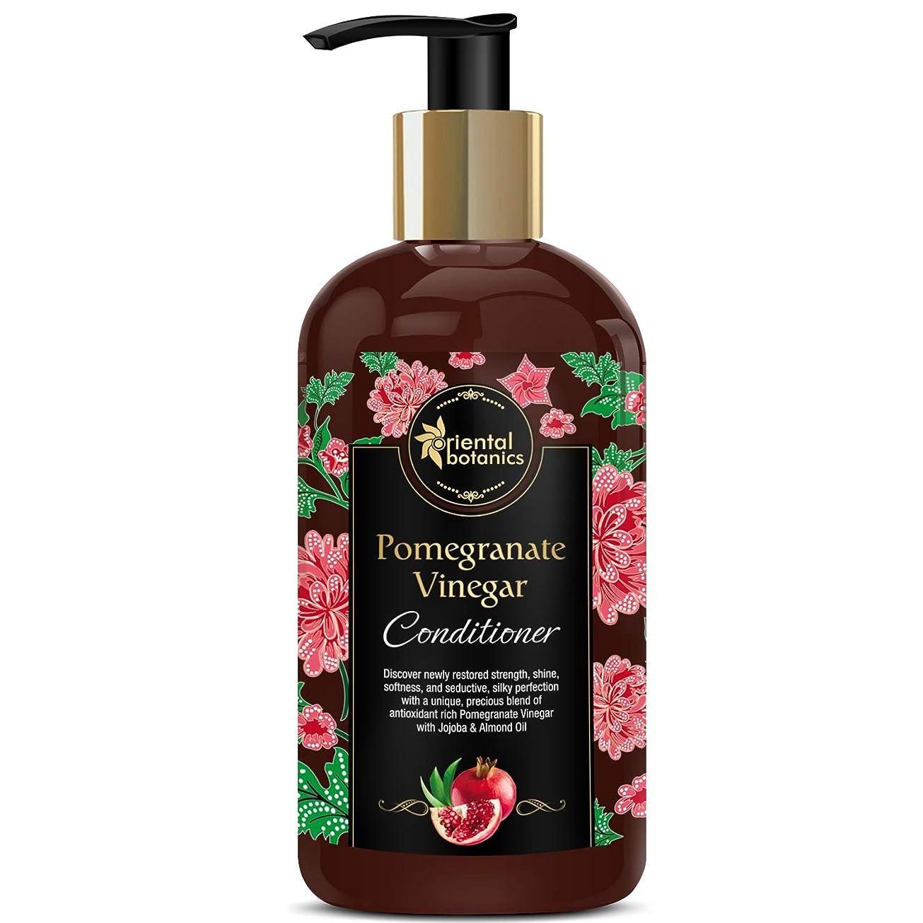 ダウンスティックバリーOriental Botanics Pomegranate Vinegar Conditioner - For Healthy, Strong Hair with Antioxidant Boost & Golden Jojoba Oil, 300ml