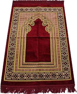 Muslim Prayer Rug - Soft Plush Velvet Fabric - Dodja Design - Portable Islamic Janamaz Prayer Mat - Sejadah Sajadah Prayer Carpet 47 x 31 (Red/Gold)