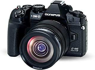 Olympus V207101BE000 OM-D E-M1 Mark III Kamera, Svart