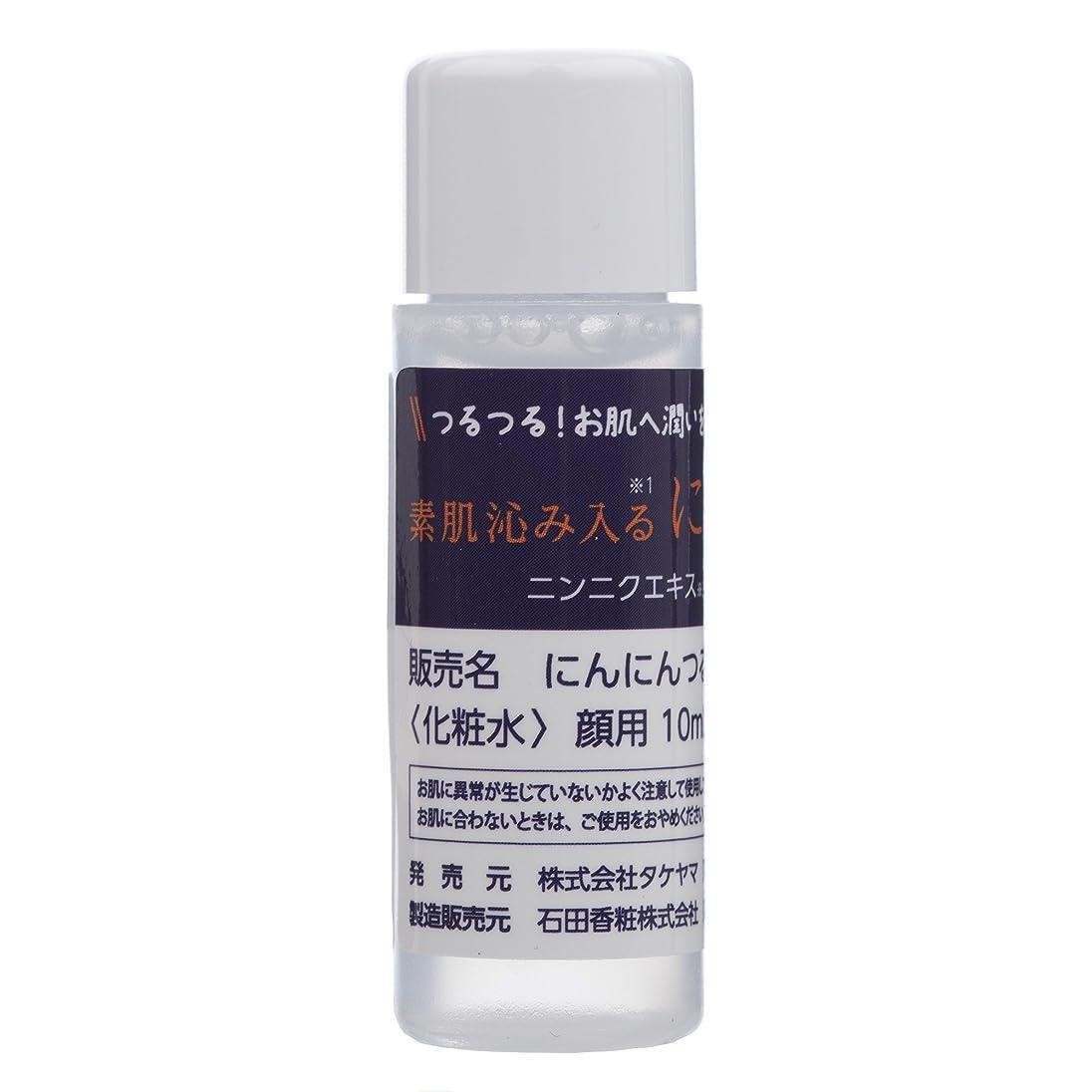 手を差し伸べる実証する求人にんにんつるり お肌の健康と潤いを保つ化粧水です。 10ml