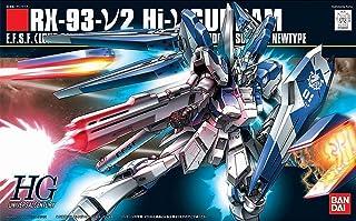 HGUC 1/144 Hi-νガンダム プラモデル