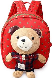 しあわせ倉庫 飛び出し防止 リード 付き クマ ぬいぐるみ ベビー リュック 子供 赤ちゃん 一升餅リュック 迷子紐 ハーネス (レッド)
