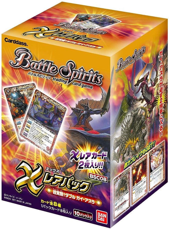 Battle spirits  X Rare Pack [Double Guy Asura] (10packs)
