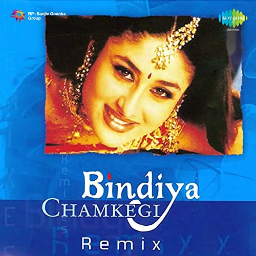 bindiya chamkegi chudi khankegi mp3 song free download