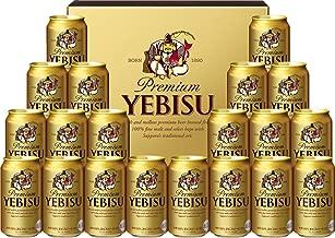 【クリアランス】サッポロ ヱビスビール YE5DT [ 350ml×20本 ] [ギフトBox入り]
