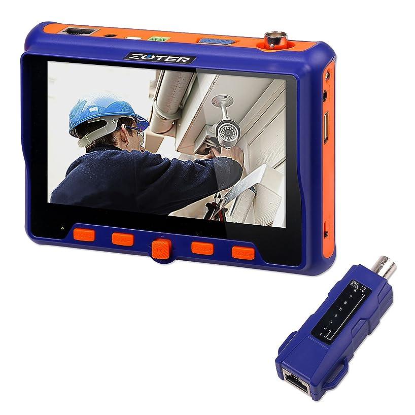 CCTV Camera Tester, ZOTER 5