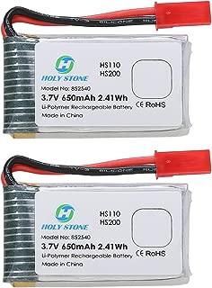 Holy Stone 2PCS 3.7V 650mAh Rechargeable Li-Po RC Drone Batteries for HS110W,HS200W