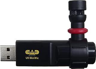 CAD Audio USB U9 Omnidirectional Condenser Microphone