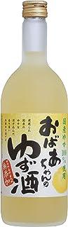 中埜酒造 國盛 おばあちゃんのゆず酒 瓶 [ リキュール 720ml ]