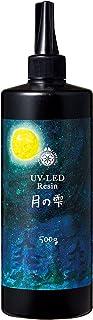 パジコ レジン液 UV-LEDレジン 月の雫 500g 透明 日本製 403326