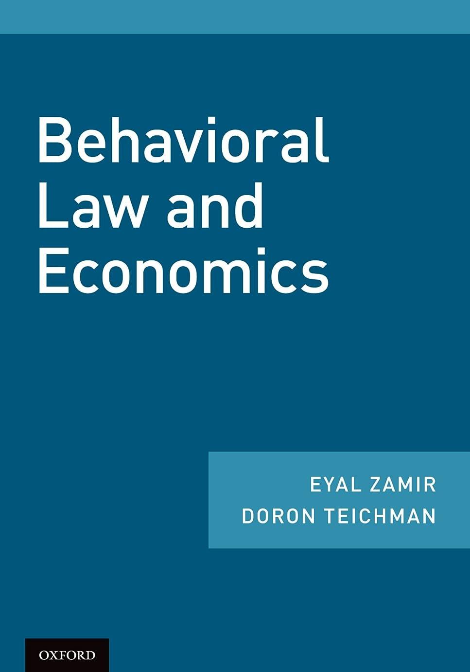 冷笑するバース遡るBehavioral Law and Economics (English Edition)
