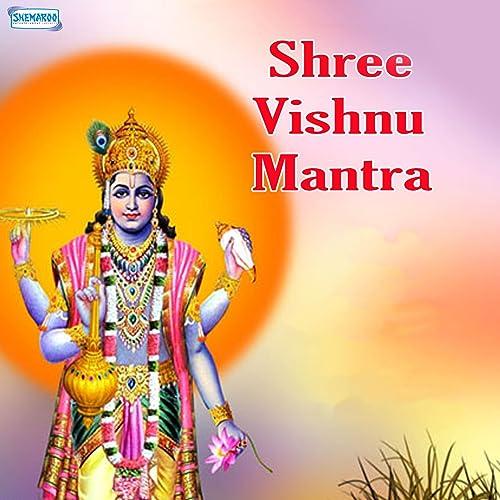 Shree Vishnu Mantra by Suresh on Amazon Music - Amazon com