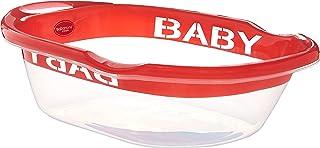 BabaMama Baby Bathing Tub Portable(003)-Red