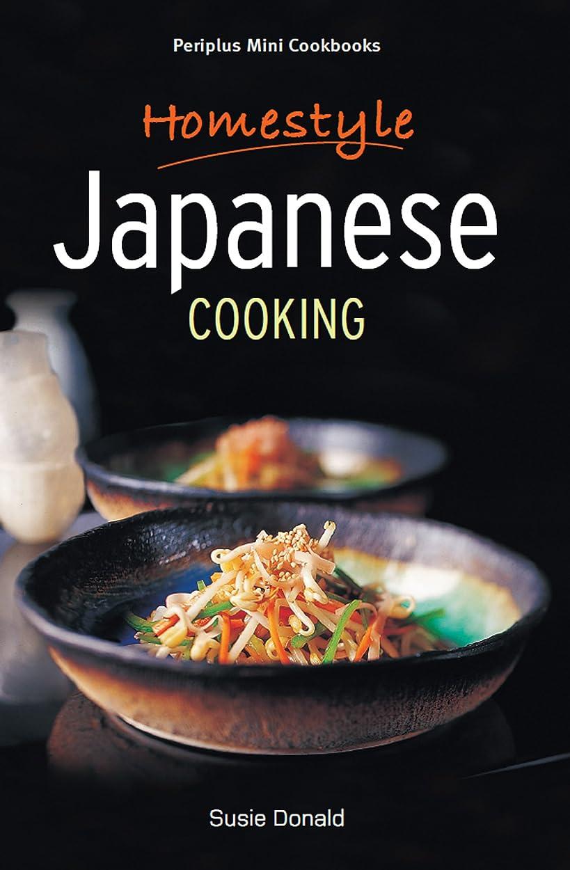 バンジージャンプ提案するサイクルMini Homestyle Japanese Cooking (Periplus Mini Cookbook Series) (English Edition)