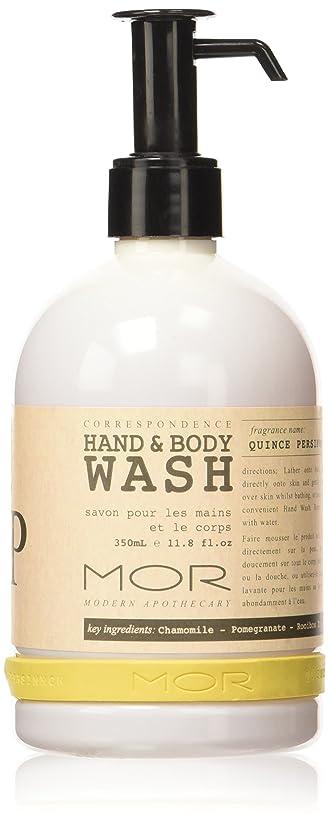 類推薬用お風呂を持っているMOR(モア) コレスポンデンス ハンド&ボディーウォッシュ クインスパーシモン 350ml