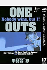 ONE OUTS 17 (ヤングジャンプコミックスDIGITAL) Kindle版