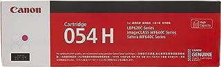 Canon CRG-054HMAG Laser Toner Cartridge 054H, Magenta